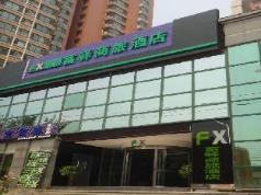 FX Hotel Chaoyang Park, Beijing