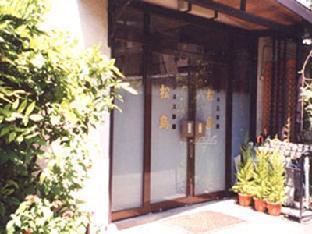 Business Ryokan Matsushima ()