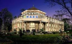 SEGO Charm Hotel, Shanghai