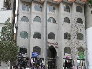 Rawasi Al Barakah Hotel
