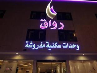 Rawaq Suites 5 - Al Sulimaniyah