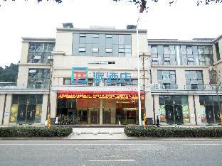 Pai Hotel Suining North Xishan  Road