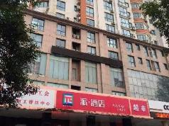 Pai Hotel Shangqiu Shenhuo Avenue Dihe Plaza, Shangqiu