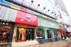 Pai Hotel Changsha Walking Street, Changsha