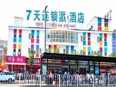 Pai Hotel Taiyuan Shanxi Great Hospital Dachang Carsell Park, Taiyuan
