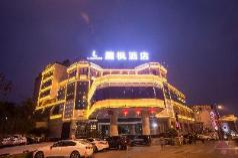Lavande Hotel Changsha Walking Street South Gate Subway Station, Changsha