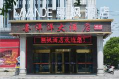 Lavande Hotel Jingjiang Automobile Terminal, Taizhou (Jiangsu)