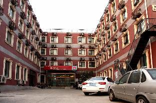 派酒店.北京欢乐谷店