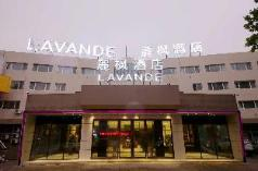 Lavande Hotel Qingdao North Station Siliu South Road, Qingdao