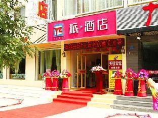 Pai Hotel Jiuquan Jianshe Road Europe Garden