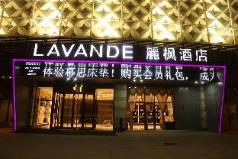 Lavande Hotel Shijiazhuang North China Main Street Zhongchu Plaza, Shijiazhuang