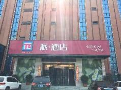 Pai Hotel Zhengzhou Cultural Road Dongfeng Road, Zhengzhou