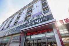 Lavande Hotel Taizhou Nantong Road Railway Station Zhongjia, Taizhou (Jiangsu)