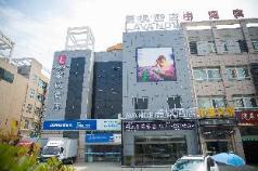 Lavande Hotel Suqian Sihong Zhongyuan Logistics City, Suqian