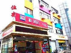 Pai Hotel Tianjin Xiqing District Yangliuqing, Tianjin