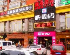 Pai Hotel Beijing West Jiaomen Subway Station, Beijing