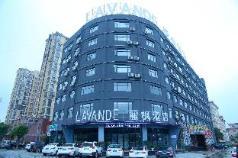 Lavande Hotel Nanchang West Station Xinjian, Nanchang