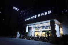 Lavande Hotel Beijing South Railway Station Yangqiao, Beijing