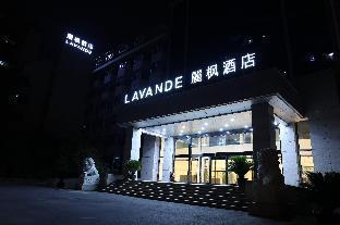 丽枫酒店北京南站洋桥店-麗枫Lavande