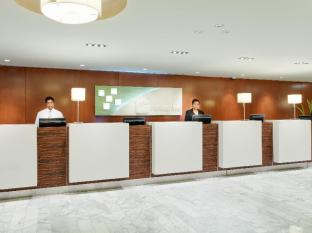 Holiday Inn Hotel and Suites Toronto Downtown Centre Toronto (ON) - Reception