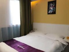 Shell Wuxi Xinming Road Guangyixingyuan Hotel, Wuxi