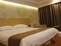 GreenTree Inn Lasa Chengguan Zaki Temple Hotel, Lhasa