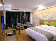 GreenTree Inn HeFei Feidong New District Hui Shopping Mall Express Hotel, Hefei