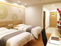 GreenTree Inn Tieling Huaxia Zijing City Hotel, Tieling