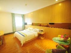 Vatica Shantou East Changping Road Guoxin Garden Hotel, Shantou