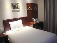 Greentree Inn Ganzhou Zhanggong District Chambers Building Baoneng City Hotel, Ganzhou