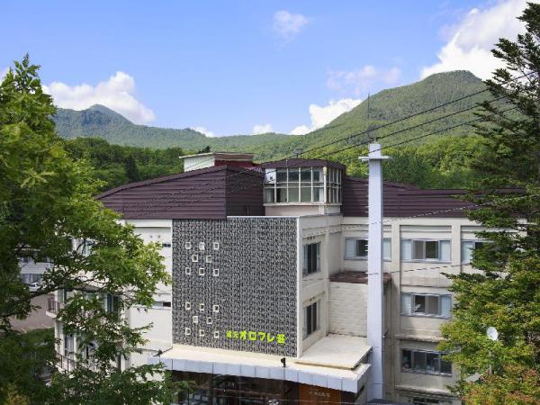 登別カルルス温泉 湯元オロフレ荘