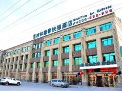 GreenTree Inn Liaocheng Donge Culture Street Express Hotel, Liaocheng