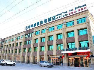 GreenTree Inn Liaocheng Donge Culture Street Express Hotel
