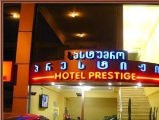 Prestige Hotel