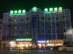 GreenTree Inn Jinzhong Yuci District North Huitong Road Express Hotel, Jinzhong