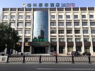 GreenTree Inn Lvliang Xiaoyi City Fuqian Street Hotel