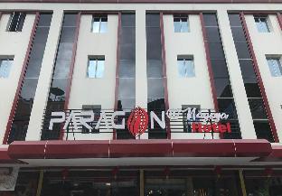 Paragon Nagoya Hotel Batam