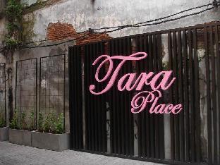 Tara Place discount