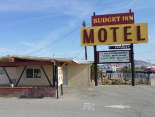 Magnuson Hotels Hotel in ➦ Mojave (CA) ➦ accepts PayPal