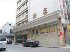 Yidun Hotel Foshan Luocun, Foshan