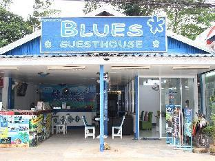 Blues Guest House PayPal Hotel Koh Chang