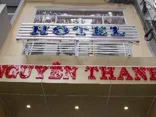 Nguyen Thanh hotel