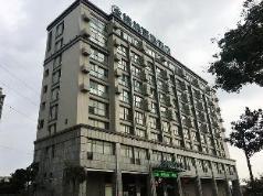 GreenTree Inn Yancheng Tinghu Area Wanda Square Branch, Yancheng