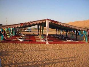trivago Al Raha Tourism Camp