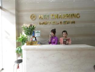 Mai Charming Hotel and Spa Hanoi - Lobby