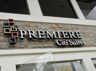 Premiere Citi Suites Cebu City - Ieeja
