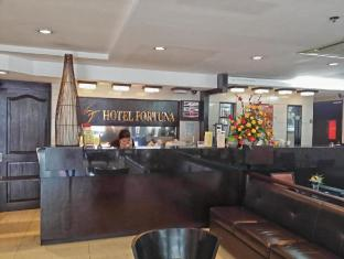 Hotel Fortuna Cebu City - ردهة