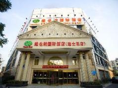 Vienna International Hotel Shanghai Pudong Airport Huaxia Branch, Shanghai