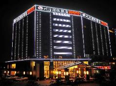 Chengdu Chuangang International Hotel, Chengdu