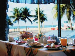 Lancaster Othon Travel Hotel Rio de Janeiro - Restaurang